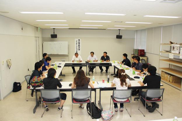 20130805青山学院大学の学生が沼田町について議論