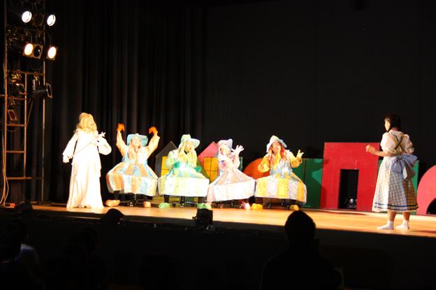 20130902子ども文化劇場事業「オズの魔法使い」