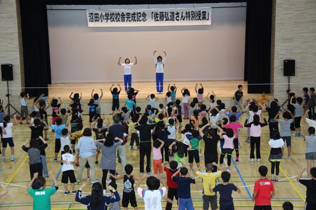 20130902沼田小学校校舎完成記念「佐藤弘道さん特別授業」