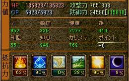 RedStone 130411[01]