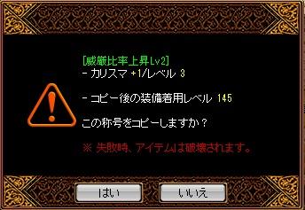 RedStone 130417[00]