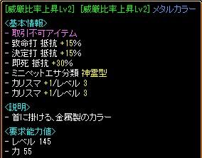 RedStone 130417[01]