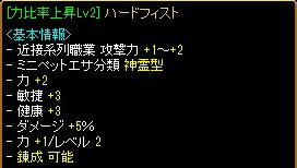 RedStone 130717[11]