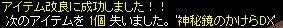 RedStone 130717[93]