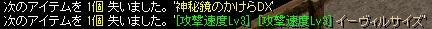 RedStone 130717[95]