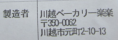 IMG_7372 - コピー (2)