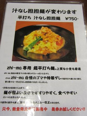 IMG_7075.jpg