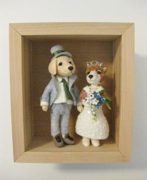 wedding 犬×犬 4