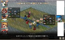 スコ鶴地バフまんかか 虎は2Tかわす 3Tおわりで3回発動2