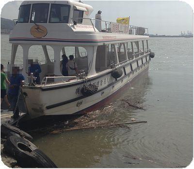 BaLi船