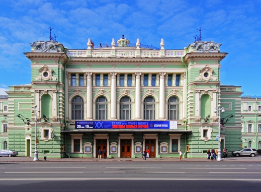 Mariinsky.jpg