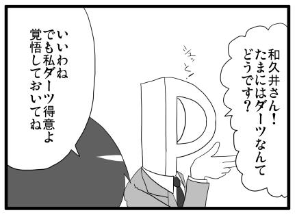 20130804_1.jpg