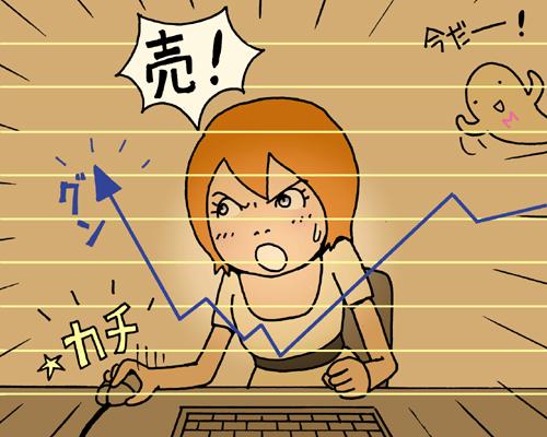 株にまつわる怖い話2