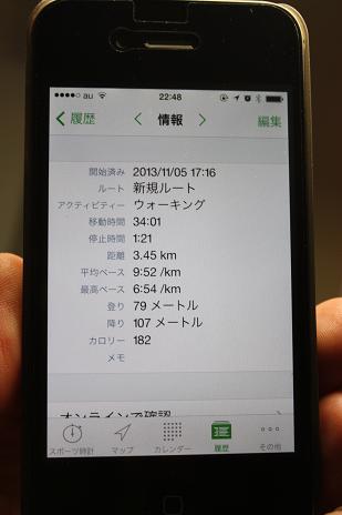 2013110501.jpg