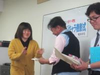 期待賞未来賞1