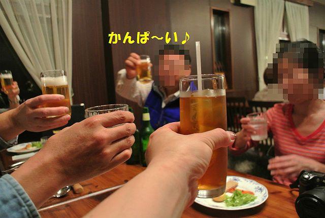 DSC_5474.jpg