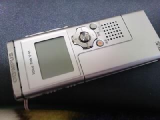 TS3V1556-1