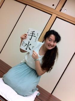 130915勉強会めりんblog