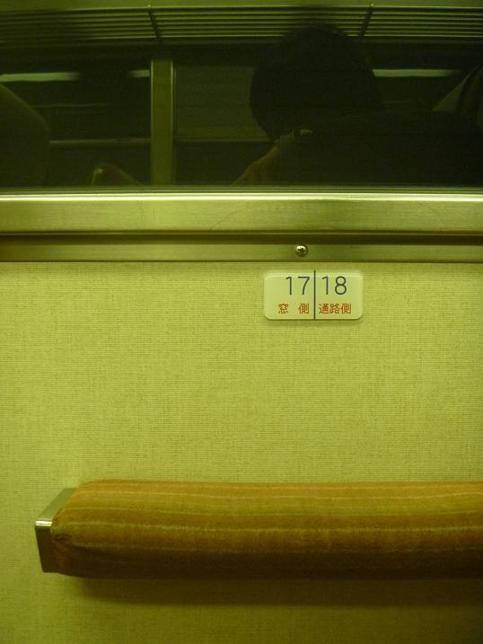 車内 (3)