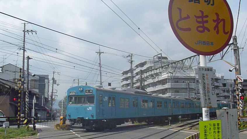 青い奈良線 (2)
