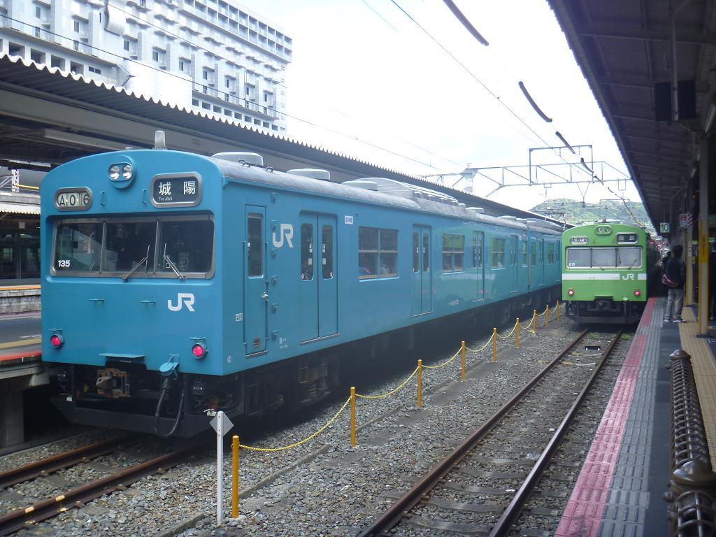 青い奈良線 (15)