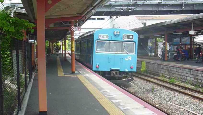 青い奈良線 (16)