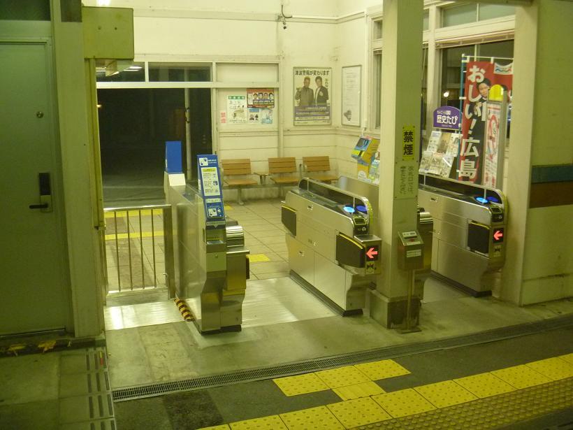 桃山駅精算機導入 (4)
