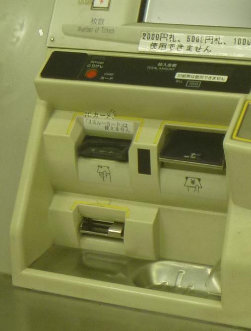 桃山駅精算機導入 (12)