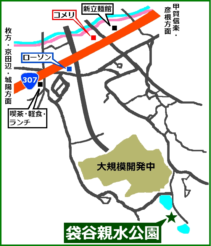 親水公園MAP