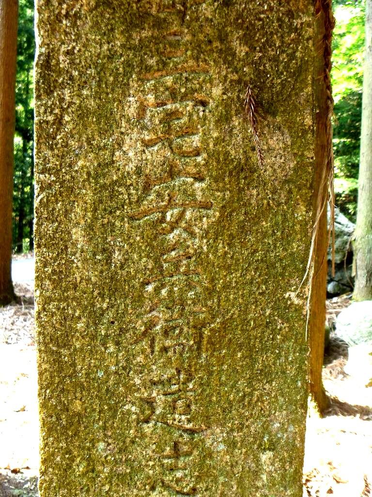 田原天皇  (3)