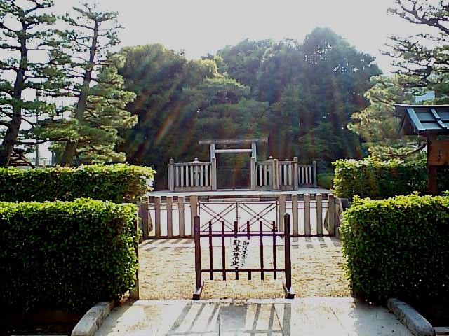 伏見松林院陵 (1)