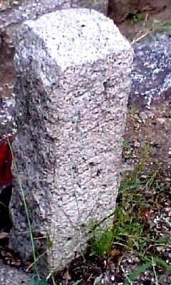 大光明寺陵陸軍石柱 (2)