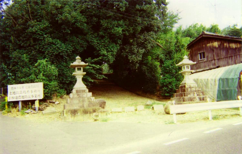 陸軍省管轄地石柱 (1)