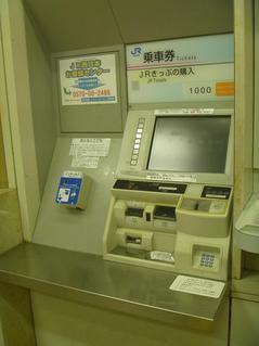 JR桃山改札 04