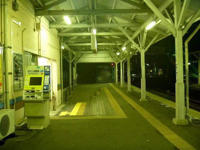 桃山駅 精算機 01