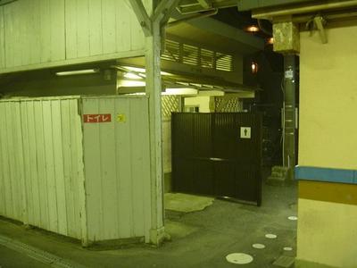 桃山wc 03