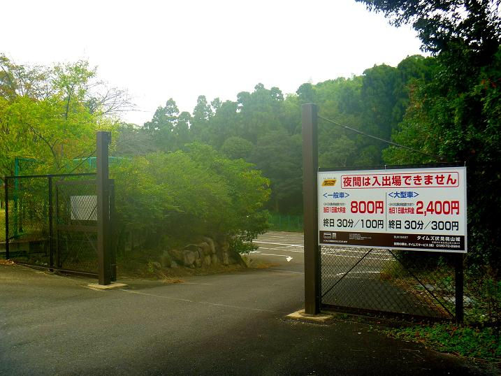 伏見城運動公園第2駐車場  (3)