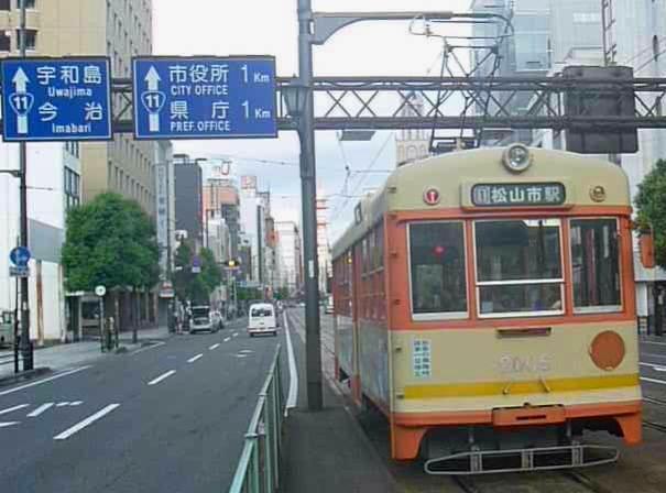 伊予鉄道市内線  (2)