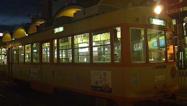 伊予鉄道市内線  (3)