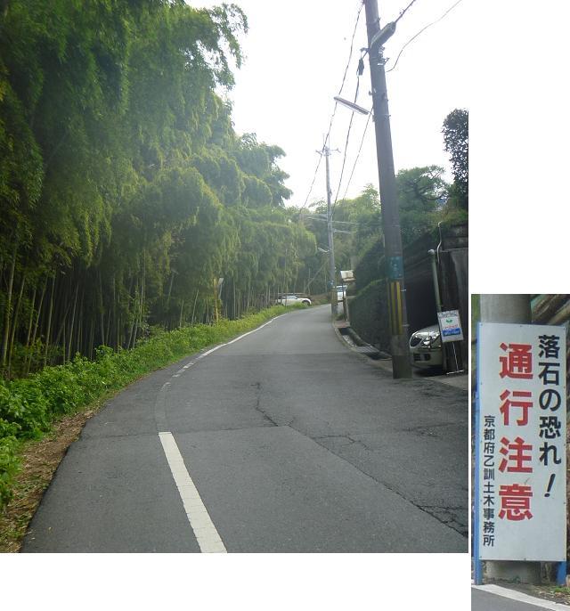 京都府道・大阪府道79号伏見柳谷高槻線 07 (1)