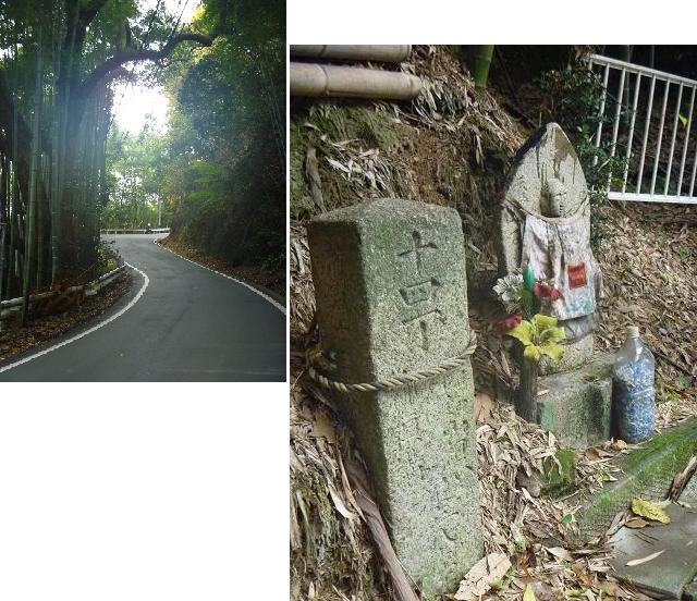 京都府道・大阪府道79号伏見柳谷高槻線 07 (2)