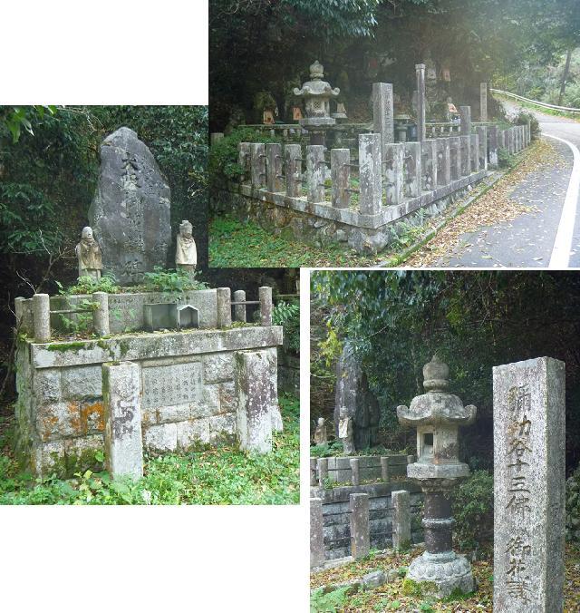京都府道・大阪府道79号伏見柳谷高槻線 07 (9)