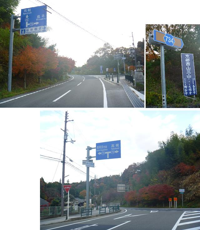 京都府道・大阪府道79号伏見柳谷高槻線 07 (19)