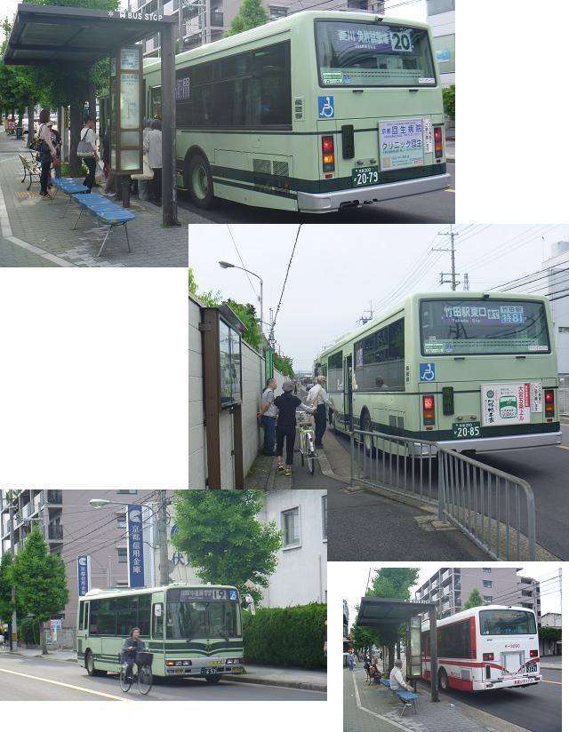 R79 35 大手筋 (14)