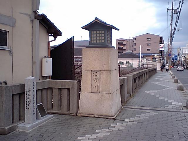 京都府道・大阪府道79号伏見柳谷高槻線 03 (R35重複) (1)