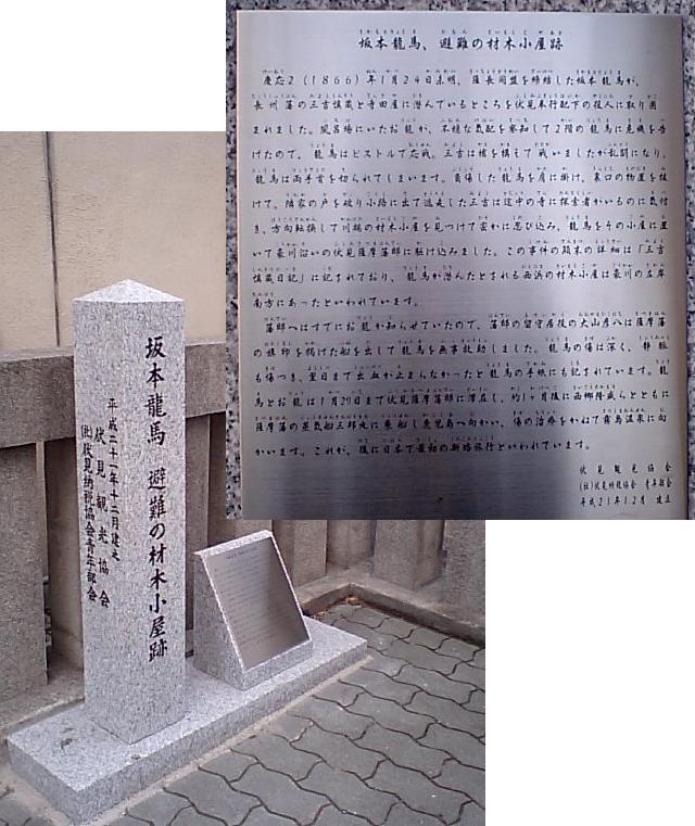 京都府道・大阪府道79号伏見柳谷高槻線 03 (R35重複) (2) 02