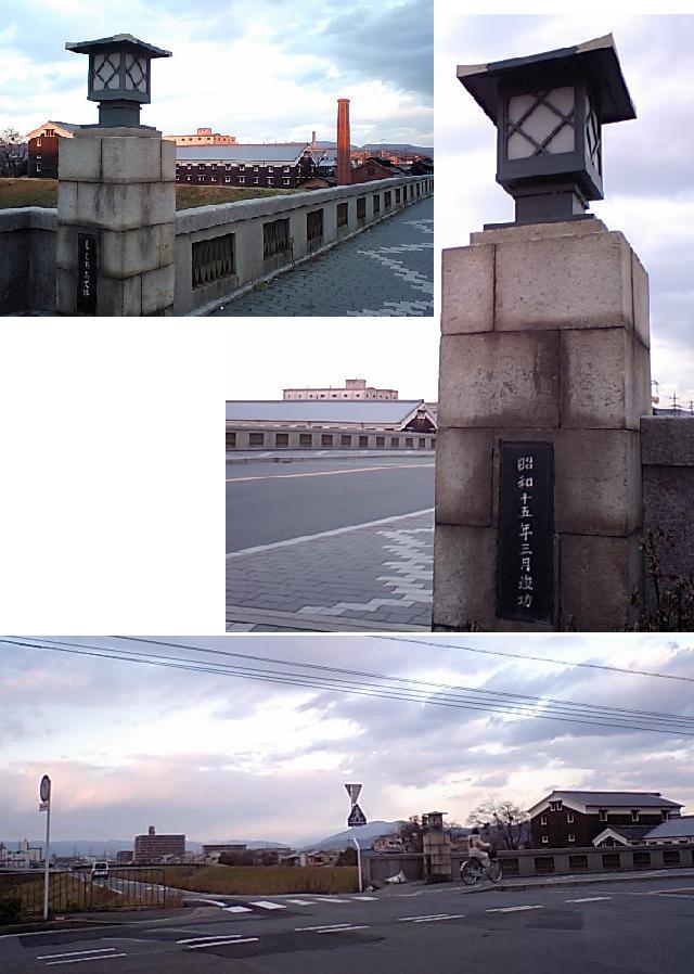 京都府道・大阪府道79号伏見柳谷高槻線 03 (R35重複) (10) 02