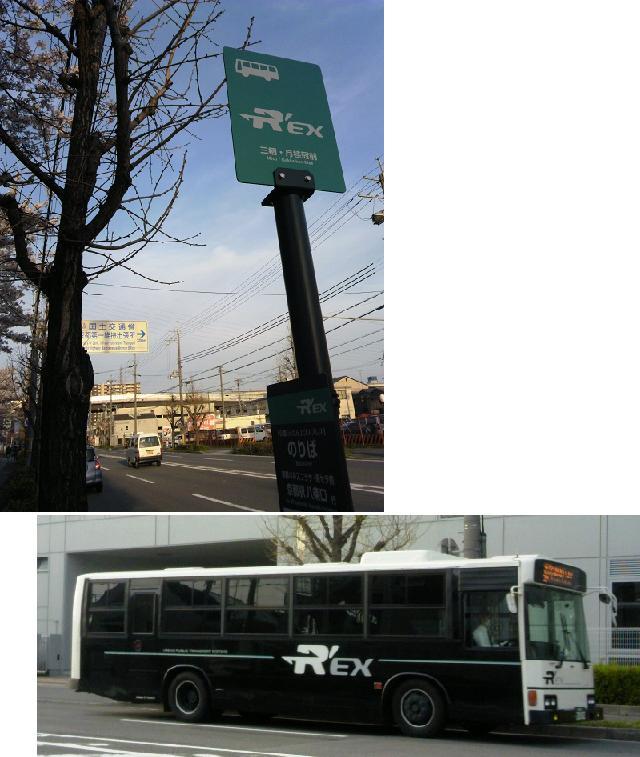 京都府道・大阪府道79号伏見柳谷高槻線 03 (R35重複) (17) 02