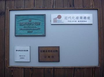 京都府道・大阪府道79号伏見柳谷高槻線 03 (R35重複) (7)a