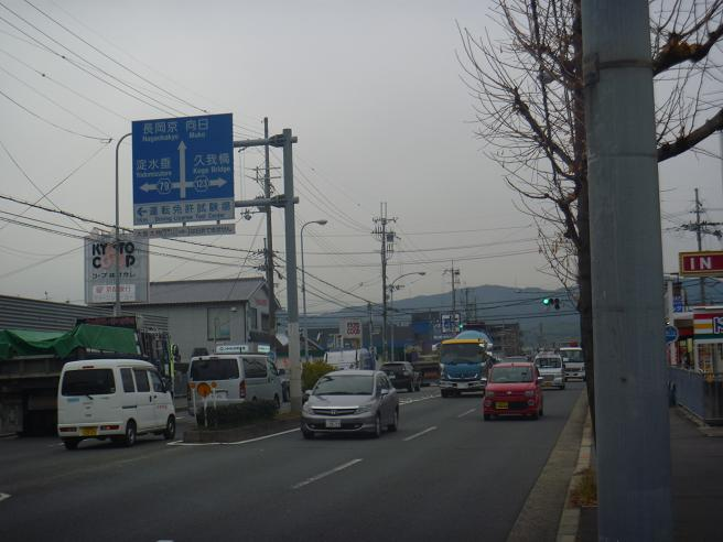 京都府道・大阪府道79号伏見柳谷高槻線 04 (11)